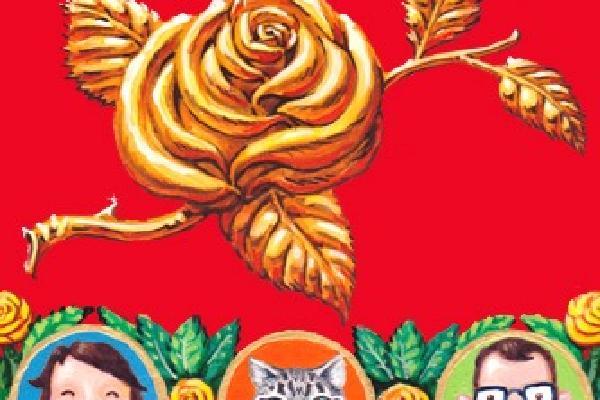 La Rosa d'Oro