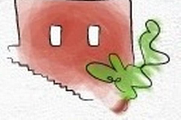 Casa Saba